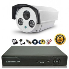 Bộ camera hồng ngoại ngoài trời 1.5 Megapixel